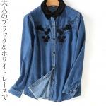 P82511 เสื้อคอปกแขนยาว ผ้ายีนส์สีน้ำเงิน ปักดอกไม้ ปกกำมะหยี่สีดำ