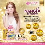 NANGFA sunscreen