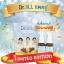 แพคคู่ Dr.Jill G5 Essence เซรั่ม ดร.จิล thumbnail 1
