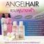 แชมพูนางฟ้า Angel Hair set by Nisa thumbnail 1