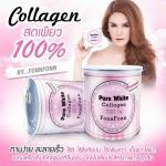 Pure white Collagen By Fonn Fonn (ชนิดชง)
