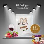 FIR Collagen ชะเหลียว คอลลาเจน