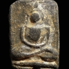 พระผงคลุกรักหลวงพ่อธรรมฐิติวงศ์(บุญใหญ่) วัดเจดีย์คีรีวิหาร(ป่าแก้ว) จ.อุตรดิตถ์ ปี2470