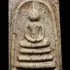 พระสมเด็จ อกกระบอก เศียรบาตร หลวงปู่นาค วัดระฆัง ปี 2495