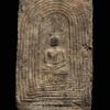 พระสมเด็จกำแพงแก้ว หลวงพ่อจง วัดหน้าต่างนอก จ.อยุธยา จัดสร้างเมื่อปี 2504 ณ.วัดรัมภาราม จ.ลพบุรี
