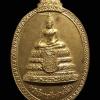 เหรียญพระวิหารวัดเศวตฉัตร รุ่นงานฉลองกระถางธูปศิลาลายมังกร ศาลาองค์พระอิศวรเจ้า วัดเศวตฉัตร กทม. ปี2532