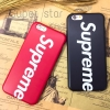 Supreme set E iPhone 7 Plus/ 8 Plus