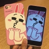 Cony Line Friend iPhone 5/5S/SE