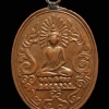 เหรียญพรหมมุนี หลังแบบ สมเด็จสังฆราชแพ วัดสุทัศน์ฯ ปี 2464