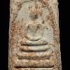 พระสมเด็จพิมพ์ใหญ่ หลวงปู่ลำภู วัดใหม่อมตรส กทม. ปี2502