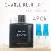 น้ำหอมแบ่งขาย Chanel Bleu EDT 10ml.