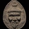 เศียรพ่อแก่ฤาษี รุ่นแรก หลังยันต์ เนื้อดิน 7 โป่ง ปี 30 (ผสมผงพรายกุมารหลวงปู่ทิม) หลวงพ่อสาคร วัดหนองกรับ จ.ระยอง