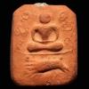 พระพิมพ์เม่นเล็ก ฐานมีเส้น หลวงพ่อปาน โสนันโทเถระ วัดบางนมโค จ.พระนครศรีอยุธยา ปี2460