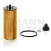 ไส้กรองน้ำมันเครื่อง MINI (F55, F56) / Oil Filter, 11428570590, 11428575210