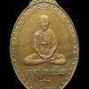 เหรียญใบมะยมเนื้ออัลปาก้า หลวงพ่อพิธ วัดฆะมัง ที่ระลึกในงานผูกพั ธสีมา วัดหนองลากฆ้อน ปี2518 หลวงพ่อเตียงปลุกเสก