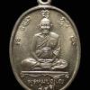 เหรียญแซยิด84ปี หลวงปู่ดู่ วัดสะแก จ.อยุธยา ปี2531 เนื้ออัลปาก้า