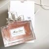 น้ำหอม (กล่องเทสเตอร์) Dior Miss Dior Absolutely Blooming EDP 100ml.