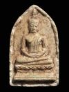 พระของขวัญ วัดจันทรังษี อ่างทอง รุ่นแรก ปี2514 พิธีเดียวกับสมเด็จปากน้ำรุ่น 4