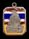 เหรียญสี่เหลี่ยมเนื้อเงิน ลงยาสีธงชาติ หลวงพ่อเดิม ด้านหลังลงเหล็กจาร