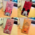 Disney TPU iPhone 6/6S