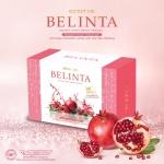 อาหารเสริมบำรุงผิวเบลินต้า BELINTA