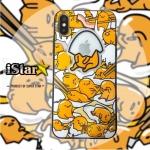 iStar 09 iPhone X