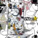 iStar 10 iPhone X