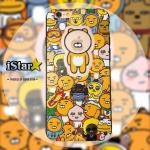 iStar 14 iPhone X