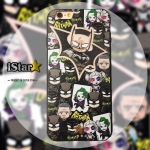 iStar 12 iPhone X