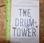 The Drum Tower (By Farnoosh Moshiri)