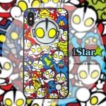 iStar 05 iPhone X