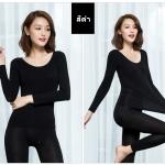 ลองจอน ฮีทเทค กันหนาว Long Johns Heattech ผู้หญิง สีดำ (เสื้อ+กางเกง)