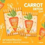 แครอท ดีท็อกซ์ สลิม Carrot detox slim