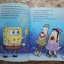 SpongeBoB Rocks! (4 Books of SpongeBob Squarepants) thumbnail 8