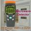 เครื่องวัดรังสี คลื่นไมโครเวฟ (Microwave Oven Leakage Detector) รุ่น Tenmars TM-194 ราคากันเอง thumbnail 1