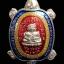เหรียญพญาเต่าเรือน เนื้อเงินลงยา รุ่นบูรณะพระราชวังสนามจันทร์ หลวงปู่หลิว วัดไร่แตงทอง ปี2538 thumbnail 1