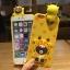 เคสเกาะ iPhone 5/5S/SE thumbnail 3