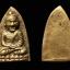 หลวงปู่ทวด พิมพ์ใหญ่หน้าแก่(เตารีด) เนื้อทองผสม วัดไทรใต้ จ.นครสวรรค์ ปี2506 thumbnail 3