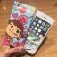 เคสซองขนม iPhone 5/5S/SE thumbnail 3