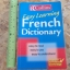 Easy Learning FRENCH Dictionary (Collins) thumbnail 1