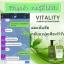 นิกาโอะ ไวทอลลิตี้ Nigao Vitality แชมพู+ครีมนวด thumbnail 29