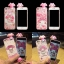 My Melody เกาะ iPhone 5/5S/SE thumbnail 1