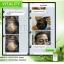 นิกาโอะ ไวทอลลิตี้ Nigao Vitality แชมพู+ครีมนวด thumbnail 19