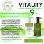 นิกาโอะ ไวทอลลิตี้ Nigao Vitality แชมพู+ครีมนวด thumbnail 17