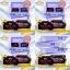 Me2slim (มีทูสลิม) อาหารเสริมลดน้ำหนัก 1 เซท มี 2 กล่อง thumbnail 19