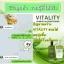 นิกาโอะ ไวทอลลิตี้ Nigao Vitality แชมพู+ครีมนวด thumbnail 27