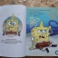 SpongeBoB Rocks! (4 Books of SpongeBob Squarepants) thumbnail 7