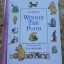 Winnie The Pooh (A Treasury of Stories, Hums and Verse) thumbnail 1