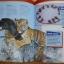 Totally BIZARRE! (Ripley's Believe It Or Not! thumbnail 9