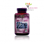 Auswelllife Grape Seed 50000 mg. ออสเวลไลฟ์ เกรป ซีด 60 แคปซูล ราคา 1,240 บาท [ส่งฟรี EMS ไม่ต้องโอนค่าส่ง]